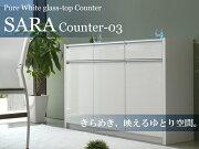 SARAカウンター03