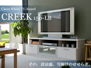 CLEEKテレビボード