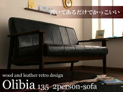 Olibia 135-2P
