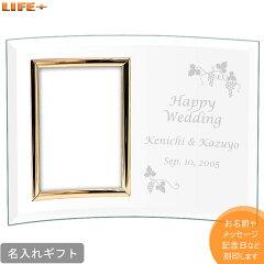 結婚祝い、ご結婚記念日(金婚式、銀婚式)、出産内祝いなど大切な日にオーダーメイドで想い出に...