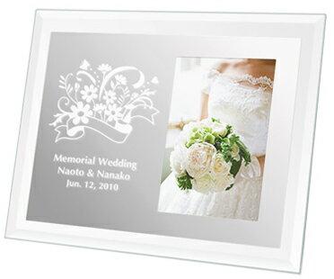 名入れ フォトフレーム 結婚祝い 写真立て プレゼント 結婚祝い 写真立て 結婚祝い フォトフレーム...