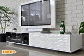 おしゃれ テレビボード テレビ台 SARYU170 [リビングボード TVボード 170cm AVボード リビング収納 ローボード お洒落 かっこいい 都会的アーバン ホワイト 白色 オシャレ 人気 上品 完成品 送料無料 フルオープン引き出し 個性的 スタイリッシュ モダン 高級感 素敵デザイン