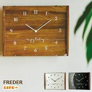 おしゃれ 掛け時計 オシャレ Fredericia ウォール クロック インテリア スタイリッシュ デザイン シンプル エレガント