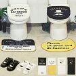 トイレマットセット -Keep Clean-[トイレタリーセット おしゃれ お洒落 かっこいい 海外 外国 洗浄便座用 カジュアル トイレカバー フタカバー ホテル かわいい ユニーク オシャレ カフェインテリア 4点セット 北欧 モチーフ カッコイイ カッコいい スリッパ 白色 ホワイト]