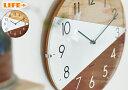 おしゃれ 壁掛け時計 -Dalgona- 時計 オシャレ 壁掛時計 北欧 アナログ 木製時計 オシャレ 掛け時計 かわいい 電波時計 カフェインテリア カワイイ 壁掛け時計 結婚祝い 新築祝い 友達 友人 プレゼント 直径30cm 贈り物 カッコイイ 掛け時計 お洒落 開店祝い 送料無料