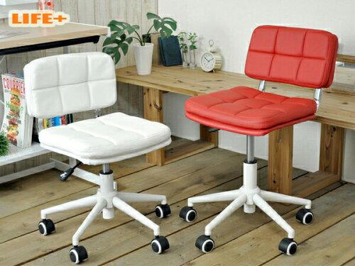 オフィスチェア コンパクト -MOA- [オフィスチェア 小さい 小さめ オフィスチェア 白色 ホワイト ...