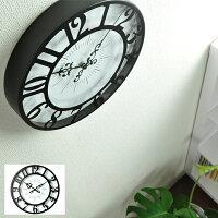 【送料無料】クラシカルモダンな壁掛け時計・ウォールクロック【GISEL】ステップムーブメント【ブラック】【ホワイト】【壁掛時計】【クロック】【時計】【掛け時計】【ガラス】【クラシカル】【スチール】