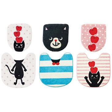 トイレマット2点セット(蓋カバー/マット)洗浄便座用 -Look Tama/Tama/Cat Smile-[トイレタリーセット ウォシュレット 猫 ねこ かわいい トイレマット セット 新築祝い 引越し祝い こども 洗濯可 洗える プレゼント 女性 キャット 人気 トイレマット セット]