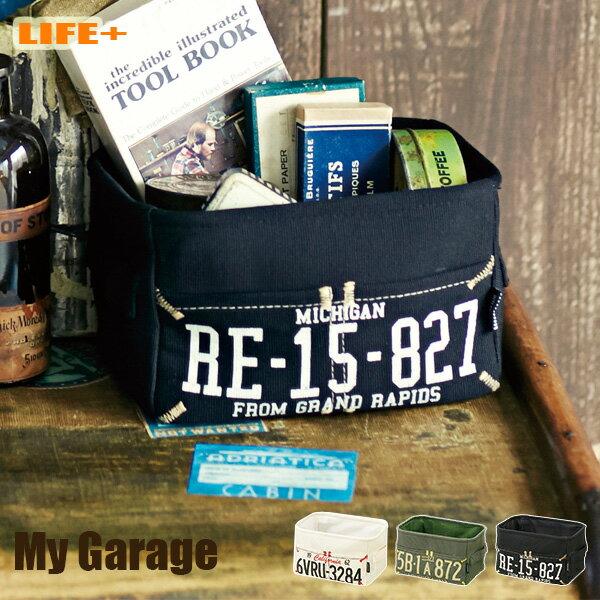 収納用品, その他  -Garage S- BOX