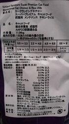 キャットフードドライメンテナンスフォーミュラ11.34kg【カークランド】●コストコ●【コストコ】【RCP】