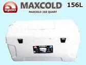 【再入荷】イグルー大型クラーボックス165QT(156L)マックスコールドプレミアムMAXCOLD【クーラーボックス】キャンプ/アウトドア/小型/大容量/保冷【Igloo イグルー イグロー】igloo maxcold cooler Box 165QT】【smtb-td】【saitama】