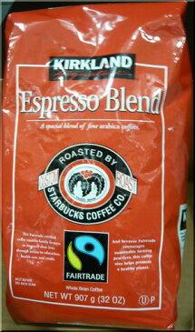 【KS カークランドスグネチャー  スターバックス】スタバ コーヒー豆《赤》 ロースト エスプレッソ ブレンド 【STARBUCKS COFFEE  Espresso Blend   907g】【コストコ通販】