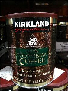 【セール品】【人気商品】 ダークローストが好みの方に KS コロンビアコーヒー1.3kg レギュ...