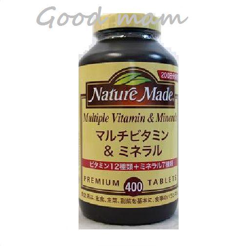 ネイチャーメイドマルチビタミン&ミネラル 300錠NATURE MADE Multi Vitamin&Mineral【RCP】【コストコ通販】