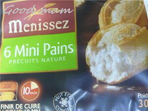 ダウニー・ディナーロールなどで人気のコストコ人気商品メニセーズ ミディアムベイクミニパン24...