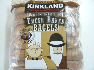 ベーグルパン(6個入り×2袋)12個 2種類お選び頂けます。【Costco コストコ】バラエティベーグ...