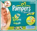【全国送料無料】パンパースSサイズテープ164枚【160枚+4枚】パンパースとしまじろうのコラボ...