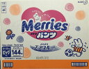 【メリーズ】パンツ ビッグ XLサイズ144枚(24枚×6パック)12−22kgmerrisさらさらエアスルー コットンケア オムツ おむつ【コストコ通販】
