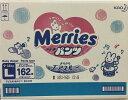 【送料無料】【メリーズ】パンツ Lサイズ 162枚 紙おむつ Merries 9〜14kg merrisさらさらエアスルー コットンケア オムツ おむつ【コストコ通販】【送料無料:沖縄・一部離島は対象外】