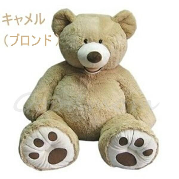 ぬいぐるみ・人形, ぬいぐるみ  4 135cm SITTING BEAR