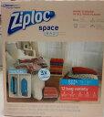 【zip loc衣類圧縮袋】!】ZIPLOC ジップロック ...