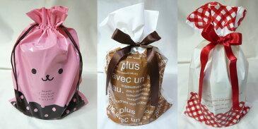 【限定販売】マセズ1缶用 リボン付きラッピング袋【バレンタイン】【コストコ通販】