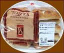 トルタとはラテン語で「平たいパン」「丸いパン」です。【COSTCO】 コストコ トルタサンドイッ...