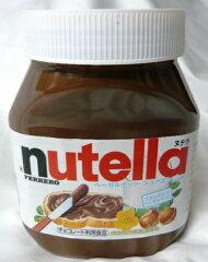 大750g入り ヌテラ へーゼルナッツ ココア入り【nutella】【NUTELLA】 (チョ…