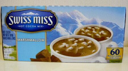 【マシュマロ入り】マシュマロ入スイスミスミルクチョコレート60袋入り【SWISSMISSMarshmallow】【RICHCHOCOLATE(ココア)】(アイスココアホットココア)SWISSMISSHotCocoaMix【コストコ】【RCP】