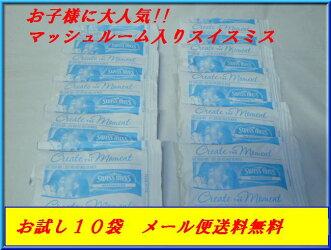 スイスミスミルクチョコレートスイスミスミルクチョコレートホットココアミックス28gx15袋SWISSMISSHotCocoaMix