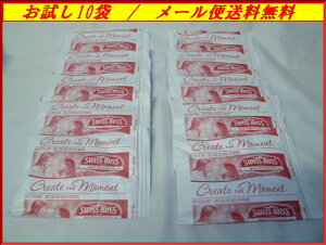 チョコレート ホットココアミックス コストコ