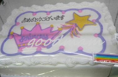 【レビュー書いて送料無料】【冷凍発送】コストコオーダーケーキデザインが選べるハーフシートケーキ(ホワイト・チョコ)48人分約42x33cmパーティーに最適コストコベーカリー【大人気】【代引不可】