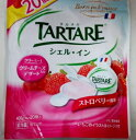 【冷蔵便】TARTARE(タルタル) シェル・イン クリームチーズ入りデザート ストロ
