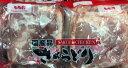 【もも肉】【冷凍・冷蔵発送のみ】 国産 さくらどり もも肉 2.4kg (真空パック)(要冷蔵)バーベキュー/焼肉/ 肉料理/ costco /コストコ/ 通販 /コストコ通販