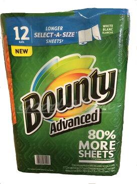 【無地】(柄なし:無地)バウンティー ペーパータオル 12メガロール 117カット Aセレクトアサイズ バウンティ Bounty 12megaRolls送料無料【コストコ通販】