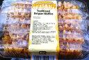 【クール便対応】【冷凍】milcamps ミルキャンプ ベルギー産 ワッフルセット 700g(25g×2個×14袋入)(合計28枚入り) galettes ARTISANALES コストコ COSTCO【コストコ通販】