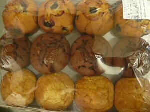 コストコ バラエティ マフィン 12個入り Variety Muffin Costco  バナナレーズン、ブルーベリー、チョコレート、クランベリーの各種類 12個入り【コストコ】ベーカリー【RCP】