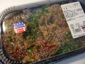 1.6Kg前後入っております。【冷凍・冷蔵発送のみ】コストコ プルコギビーフ 韓国風焼肉 COSTCO/...