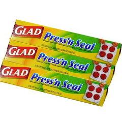食品包装用にとっても便利なラップフィルム【グラッド】GLAD PRESS'N SEAL プレス&シール(...