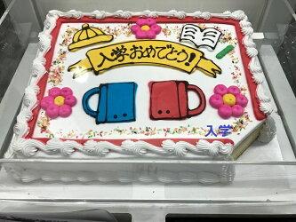 オーダーケーキデザインが選べるハーフシートケーキ大きいケーキ(ホワイト・チョコ)48人分約42x33cm/パーティーに最適/コストコベーカリー【送料別】【冷凍発送】【代引不可】【コストコ通販】