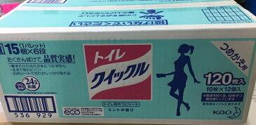 【送料無料】花王 トイレクイックル詰替用 120枚入り(10枚×12個入り) 【コストコ通販】