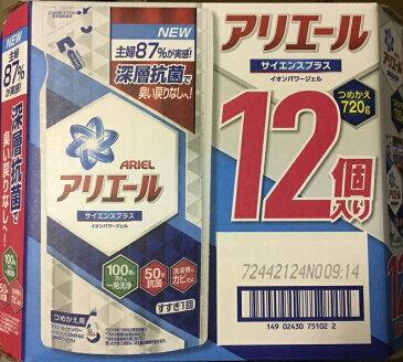 【送料無料】P&G アリエール イオンパワージェル サイエンスプラス 50倍 抗菌 720g×12個  【saitama】【コストコ通販】【送料無料:沖縄・一部離島は対象外】
