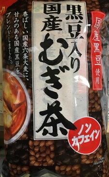 【伊藤園】大容量 国産麦茶(黒豆入り)(30ティーバッグ×3パック) 90袋【コストコ通販】