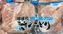 【むね肉】【冷凍・冷蔵発送のみ】 国産 さくらどり むね肉 2.4kg (真空パック)(要冷蔵)バーベキュー/焼肉/ 肉料理/ costco /コストコ/ 通販 /コストコ通販