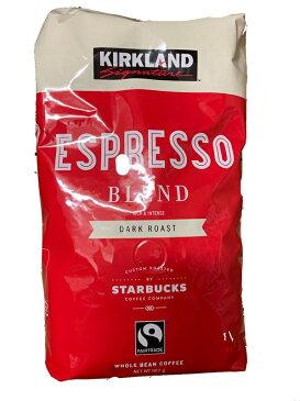 訳あり あか【KS カークランドスグネチャー  スターバックス】スタバ コストコ コーヒー豆《赤》 ロースト エスプレッソ ブレンド 【STARBUCKS COFFEE  Espresso Blend   907g】【コストコ通販】