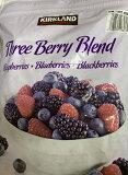 スリーベリー スリーベリーミックス 冷凍  1.814kg【カークランドシグネチャー】 【ミックスベリー】【ラズベリー・ブルーベリー・ブラックベリー】Blueberry【通販】【コストコ通販】