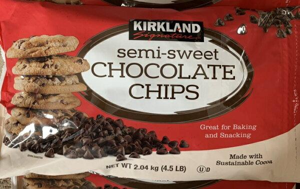 2個以上購入で  2.04kgに増量 KIRKLANDSIGNATUREカークランドシグネチャーチョコレートチップス2.04K