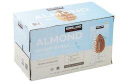 《12本セット》カークランドシグネチャー 『無糖 アーモンドミルク 946ml x 12本』Signature Unsweetened Almond Milk【コストコ通販】946ml×12本 ITEM/1242342