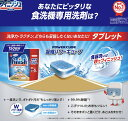 海の精 ハーブソルト・詰め替え用 10476(55g)【海の精】