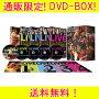ロックの殿堂「ROCKANDROLLHALLOFFAME」[DVD-BOX]5枚組